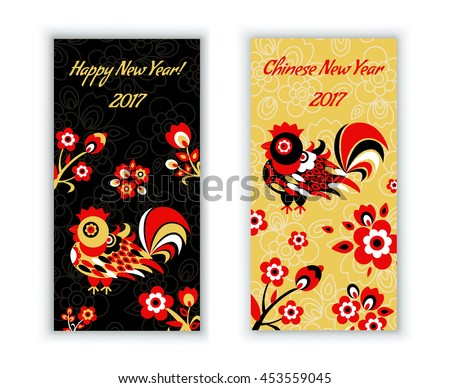 Chinese 2017 New Year Creative Banners Concept with Colorful Rooster with Flowers. Vector illustration. Season Greetings.