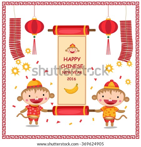 Chinese new year decorated by cute monkeys cartoons, lanterns, and firecrackers design, illustration, vector - stock vector