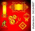 Chinese New Year decoration elements and Tiger 2010 sign - stock photo