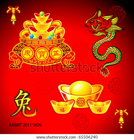 Chinese New Year decoration elements: gold, dragon, wishes, bell and Rabbit sign - stock vector