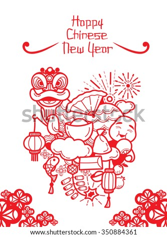 Chinese New Year Decoration, Traditional Celebration, China, Happy Chinese New Year - stock vector