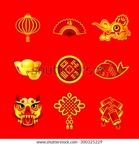 Chinese New Year decorations, ornaments and symbols - stock vector