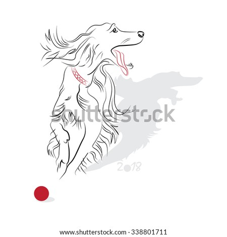 Chinese new year 2018 (Dog year). Greeting or invitation card for the holiday. Vector illustration