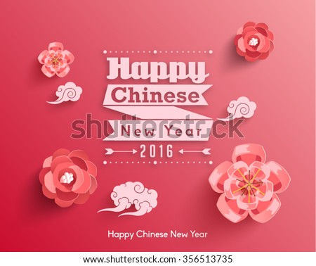 Chinese New Year Element Vector Design - stock vector