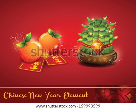Chinese New Year Elements 01 - stock vector