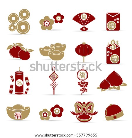 "Chinese New Year elements, with text and pattern background. and Chinese character meaning ""fortune"" or ""good luck"" EPS10 vector file. for graphic design - stock vector"
