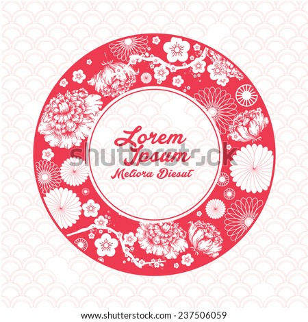 chinese new year emblem/motifs vector/illustration - stock vector
