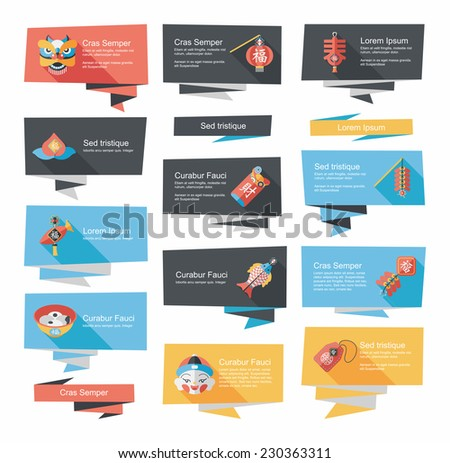Chinese New Year flat banner background set, eps10