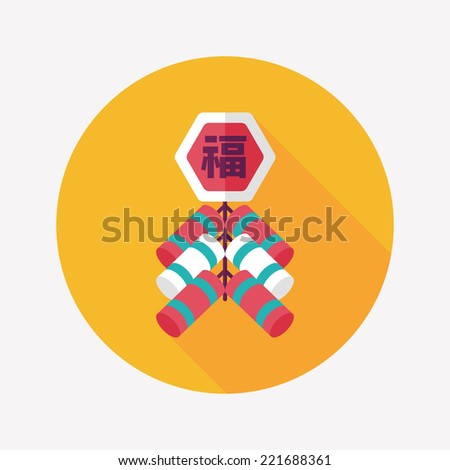 Chinese New Year flat icon, eps10, Chinese festival ...