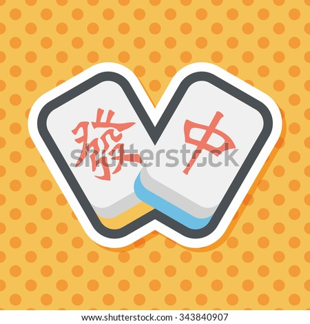 chinese new year flat icon icon with long shadow chinese mahjong - How Long Is Chinese New Year