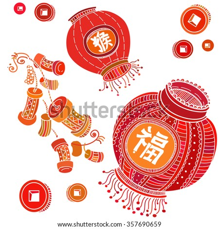 Chinese New Year graphic pattern with stylized lanterns, firecrackers and coins. Colorful on the white background. Chinese characters: happiness, monkey. EPS10 Vector. - stock vector