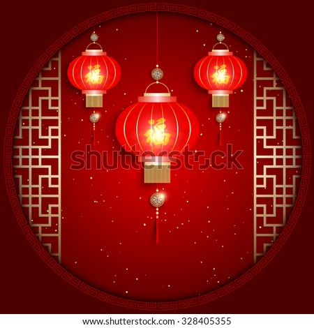 Chinese New Year Greeting Card on Red Background - stock vector