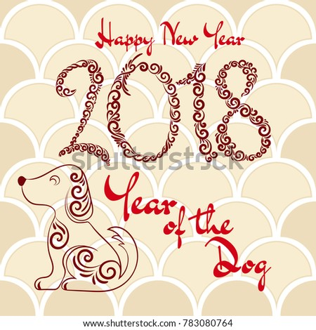 Chinese New Year Greeting Card Template Stock Vector (Royalty Free ...