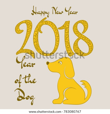 Chinese New Year Greeting Card Template Stock Vector