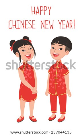 """Chinese New Year Greeting Card with hand written text """"Happy Chinese New Year"""" and picture of cute girl and boy wearing Chinese traditional costumes - stock vector"""