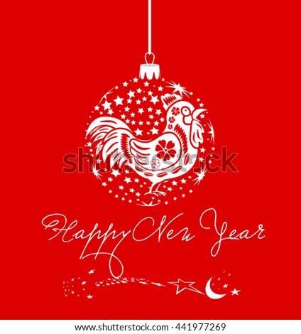 Chinese new year greeting card with rooster - stock vector