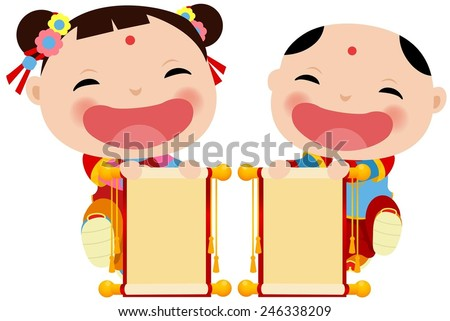 Chinese New Year Greetings_children and banner - stock vector