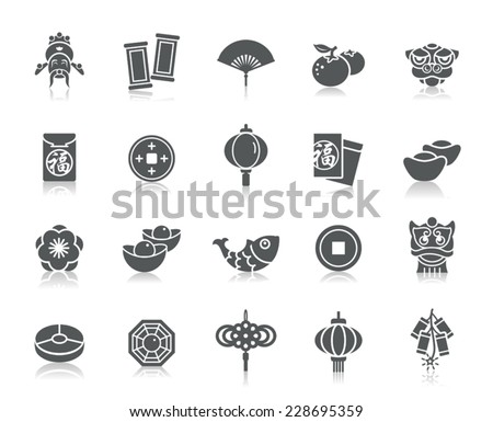 Chinese New Year Icons - stock vector