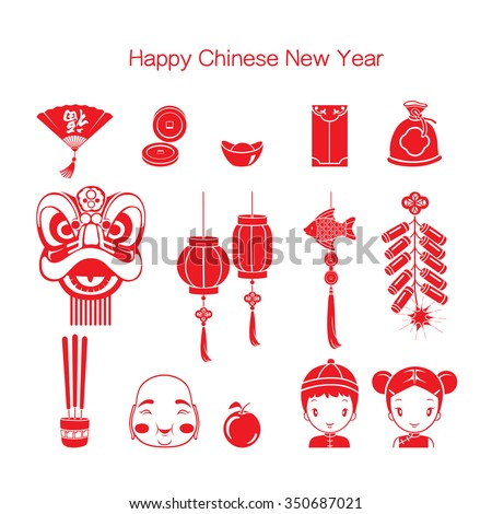 Chinese New Year Icons Set, Monochrome, Traditional Celebration, China, Happy Chinese New Year - stock vector