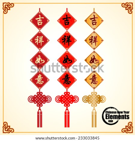 Chinese New Year knot with greeting phrase, decorate elements for chinese new year. Translation: All the best and bringing good fortune - stock vector