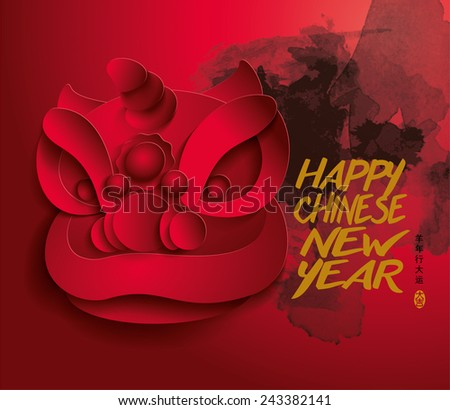 Chinese new year lion dance. Translation of Chinese Calligraphy: Get Lucky Coming Year. Translation of Stamps: Good Luck  - stock vector