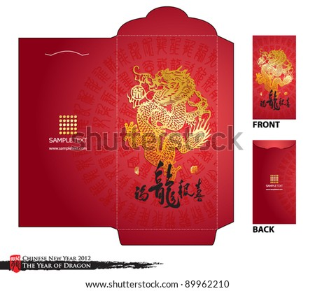 Chinese New Year Money Packet (Ang Pau) Design with Die-cut. Translation of Calligraphy: Lucky Dragon Reporting Good News - stock vector
