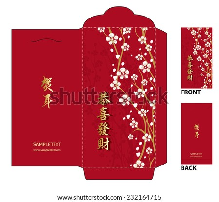 "Chinese New Year Money Packet with Chinese Calligraphy. The chinese character ""Gong Xi Fa Cai"" means - May Prosperity Be With You. - stock vector"