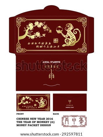 Chinese New Year Money Red Packet (Ang Pau) Design with Die-cut. .Chinese New Year Money Packets with Calligraphy:Golden Monkey Congratulations very smoothly  peach blossom and bear fruit - stock vector