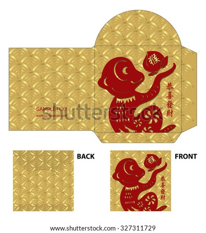 Chinese New Year Money Red Packet (Ang Pau) Design with Die-cut. Monkey year Chinese zodiac symbol / Chinese character Translation: Congratulation and fortune - stock vector