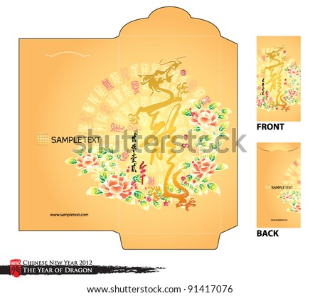 Chinese New Year Money Red Packet (Ang Pau) Design with Die-cut. Translation of Calligraphy: Dragon Year 2012 - stock vector