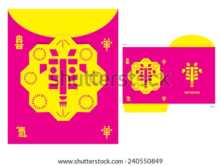 Chinese New Year Money Red Packet (Ang Pau) Design with Die-cut. Translation of Typography: Goat (Chinese year of Goat by traditional chinese paper cut arts design) - stock vector
