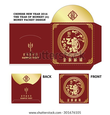 Chinese New Year Money Red Packet Design with Die-cut. / Chinese New Year Money Packets with Chinese zodiac: monkey paper cut  design  text translation: Golden Monkey Congratulations very smoothly