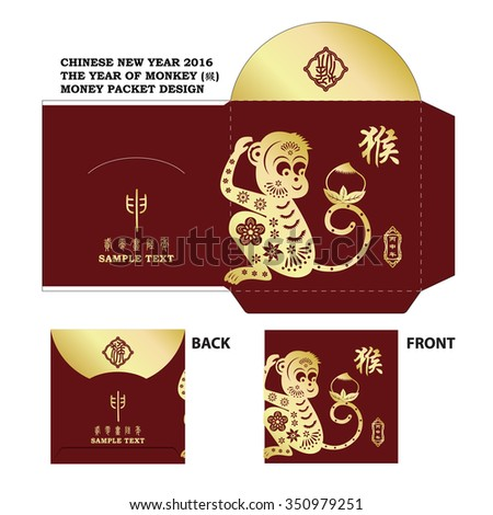 Chinese New Year Money Red Packet Design with Die-cut. / Chinese New Year Money Packets with Chinese zodiac: monkey text translation: Monkey - stock vector