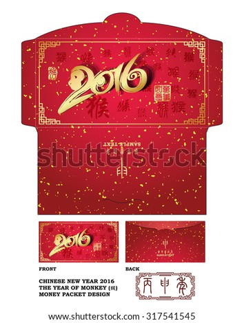Chinese New Year Money Red Packet Design with Die-cut ./ Chinese New Year Money Packets with Year of the monkey 2016 - stock vector