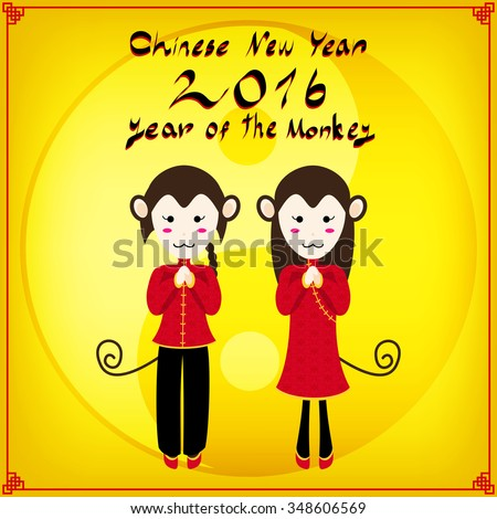 Chinese New Year - Monkey Yin Yang Vector Illustration - stock vector