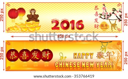 an essay on the chinese new year the spring festival Chinese new year: customs & traditions  leaving behind all grudges and animosity from the old year the spring festival is the most important holiday in china and is celebrated as such, chen .