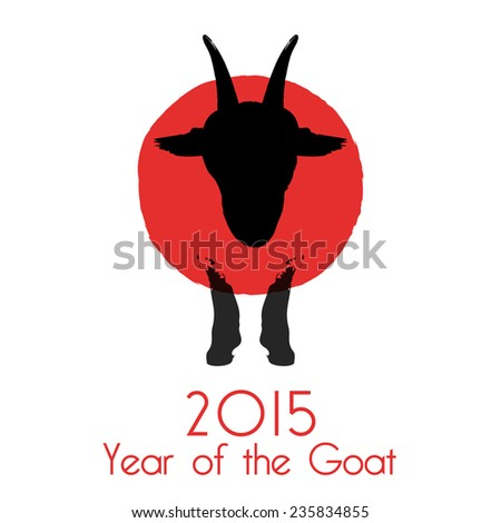 Chinese New Year of the Goat 2015. Vector illustration. - stock vector