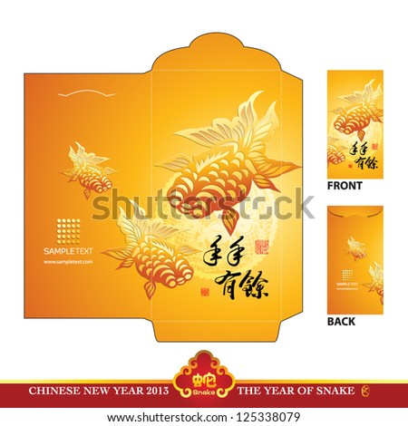 Chinese New Year Red Packet (Ang Pau) Design with Die-cut. Translation: Abundant Harvest Year After Year - stock vector