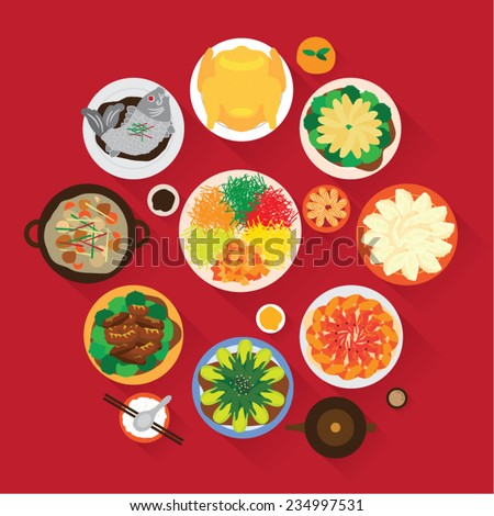 Chinese New Year Reunion Dinner Vector Design - stock vector