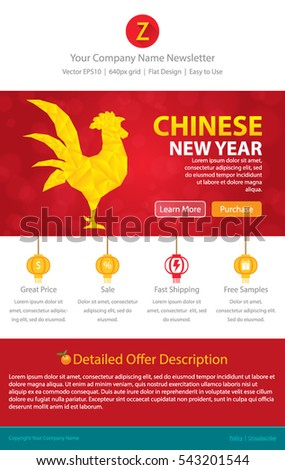 chinese new year sale email newsletter stock vector royalty free