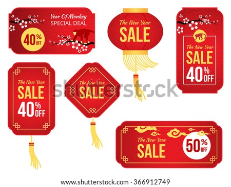 Chinese new year sale label shopping - stock vector