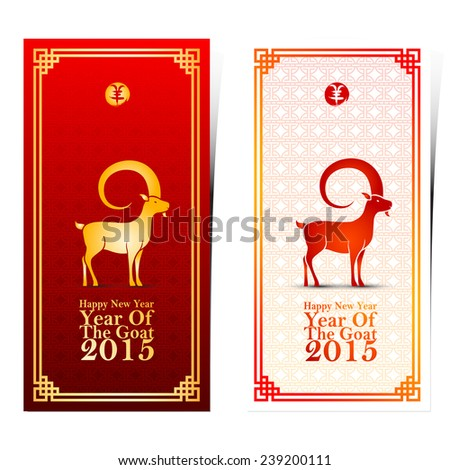 Chinese new year template vector illustration - stock vector