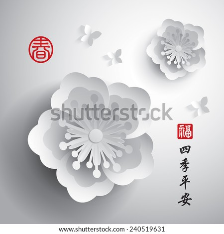 Chinese New Year. Vector Paper Graphic of Plum Blossom. Translation of Stamp: Blessing, Spring. Translation of Calligraphy: Peaceful seasons. - stock vector