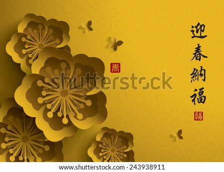 Chinese New Year. Vector Paper Graphic of Plum Blossom. Translation of Stamp: Blessing, Spring. Translation of Calligraphy: Welcome the coming season of spring and blessings. - stock vector