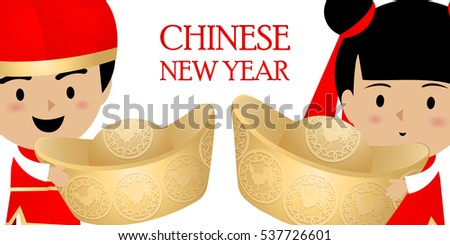 Chinese New Year with white background