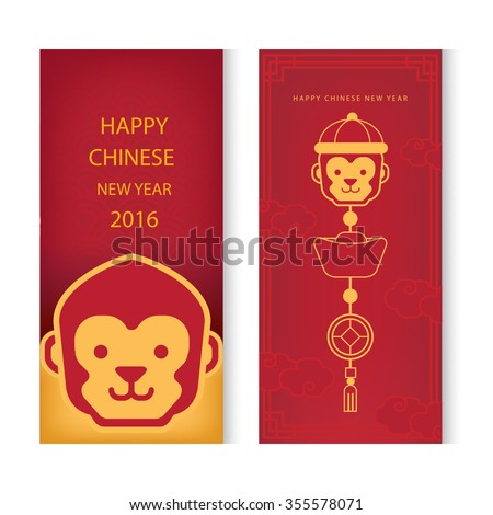 Chinese new year/ year of monkey - stock vector