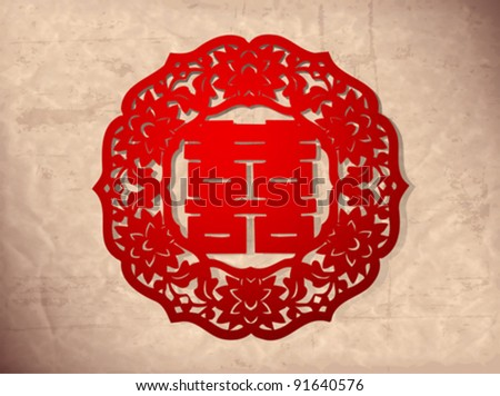 Chinese Paper Cut - stock vector