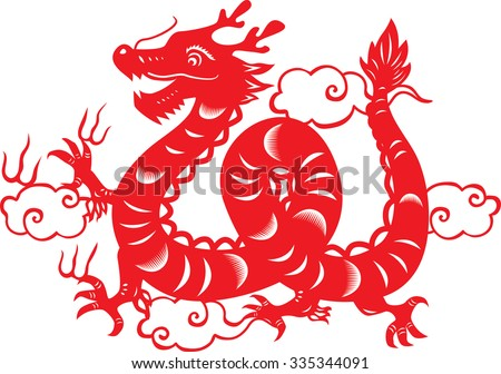 chinese paper cut : Dragon - stock vector