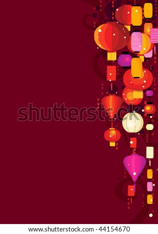 Chinese paper lanterns - stock vector