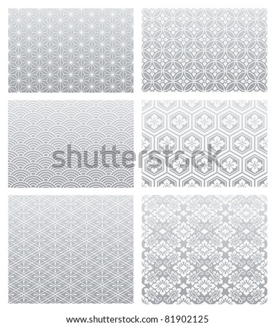 chinese pattern - stock vector